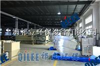 機床廢液油水分離裝置疊螺污泥脫水機 QLD302