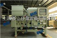 电镀污泥脱水废水处理设备带式污泥脱水机 QTB-1250