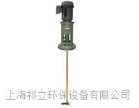 QL9004污水處理立式化工混合攪拌機 QL9004