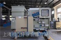 QTB-750屠宰废水处理转鼓浓缩带式污泥脱水机 QTB-750