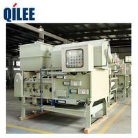 QTB-1250工业污水液体固体分离污泥脱水机 QTB-1250