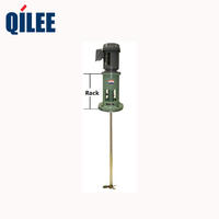 QL9005小型污水處理廠立式全自動工業攪拌機 QL9005