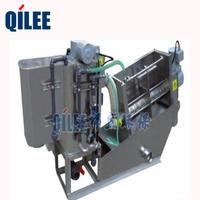 QLD301低成本的設計操作簡單自動疊螺污泥脫水機 QLD301