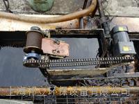 餐厨污水处理刮油机设备 QL-OS-8