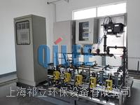 化學藥劑溶解投加全自動加藥裝置 QPDS-P2M0-I