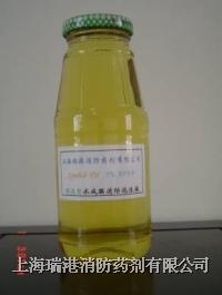 预混型水成膜泡沫灭火剂--上海瑞港消防药剂有限公司 3%型,6%型