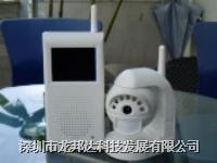 婴儿监视器 LBD-JSY025