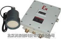UTG-21A分体式超声波液位计 UTG-21A分体式超声波液位计超声波料位计