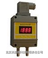 B0600微压/差压变送器 B0600