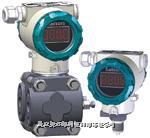 B0801压力变送器 B0801干式压力变送器