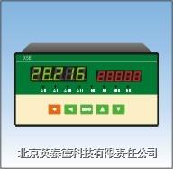 XSE系列增强型智能数字控制仪  XSE 系列增强型智能数字控制仪