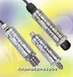 KYB18绝压/压力变送器 KYB18系列绝压/压力变送器