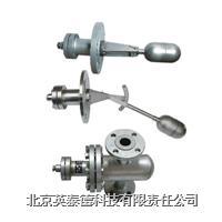 UQK-01、02、03、04型浮球液位开关 UQK-01、02、03、04型