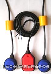 低价位电缆浮球开关 低价位电缆浮球开关