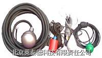UK电缆式浮球液位开关 UK电缆式浮球液位开关