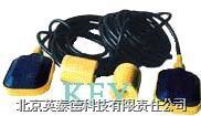 MAC3电缆浮球液位开关 MAC3电缆浮球液位开关