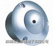 彩色飞碟摄像机 TB-U502C