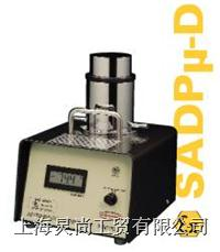 防爆型便携式露点仪 Model SADPμ-D SADPμ-D