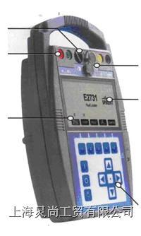 E2731高级阻性故障定位仪