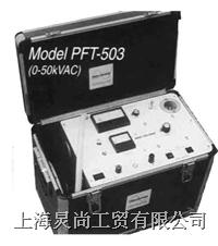 PFT系列便携式交流耐压试验仪