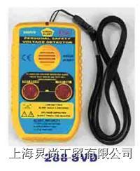 288SVD个人安全电压探测器