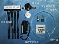 德国德尔格Aerotest HP压缩空气质量检测仪