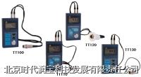 时代TT100/110/120/130系列手持式超声波测厚仪