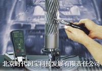 Krautkramer超声波硬度计 MIC10/MIC10DL