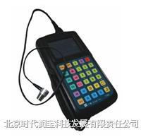 A扫描超声波测厚仪 TT500