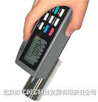 手持式粗糙度仪 TR210
