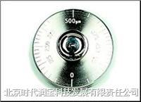 湿膜轮  120