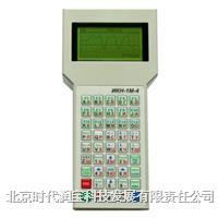 应力集中磁检测仪 TSC-1M-4
