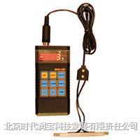 应力集中磁检测仪 TSCM-2FM