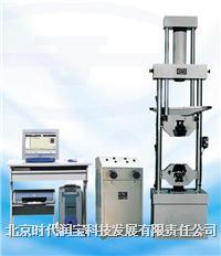 微机屏显式液压万能试验机 WEW-100
