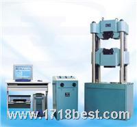 微机屏显式液压万能试验机 WEW-1000D型