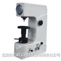 HR-150系列洛氏硬度计 HR-150A/HR-150B
