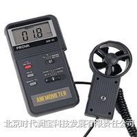 风温风速计 AVM-03
