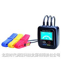 非接触检相器 ETCR1000