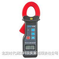 直流/交流钳形电流表 ETCR6100