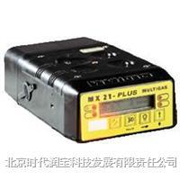 复合气体检测仪 MX21+