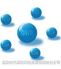 超越系列XP天平之GWP Excellence GWP Excellence