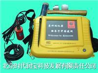 KON-PIT(N)低应变仪(反射波法桩基完整性检测分析仪) KON-PIT(N)