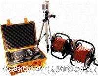 ZBL-U520A非金属超声检测仪 ZBL-U520A