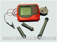 KON-XSY 钢筋锈蚀测量仪 KON-XSY