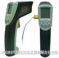 高温远距红外测温仪ST689