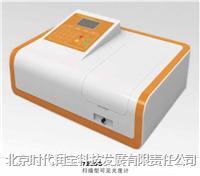 扫描型可见光度计7230G 扫描型可见光度计7230G