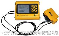 R51+钢筋位置测定仪 R51+钢筋位置测定仪