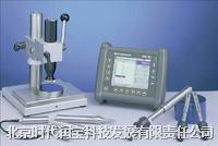 MIC20超声波组合式硬度计 MIC20