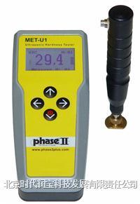 MET-U1超声波硬度计 MET-U1