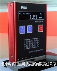 TR100A袖珍式表面粗糙度仪 TR100A袖珍式表面粗糙度仪